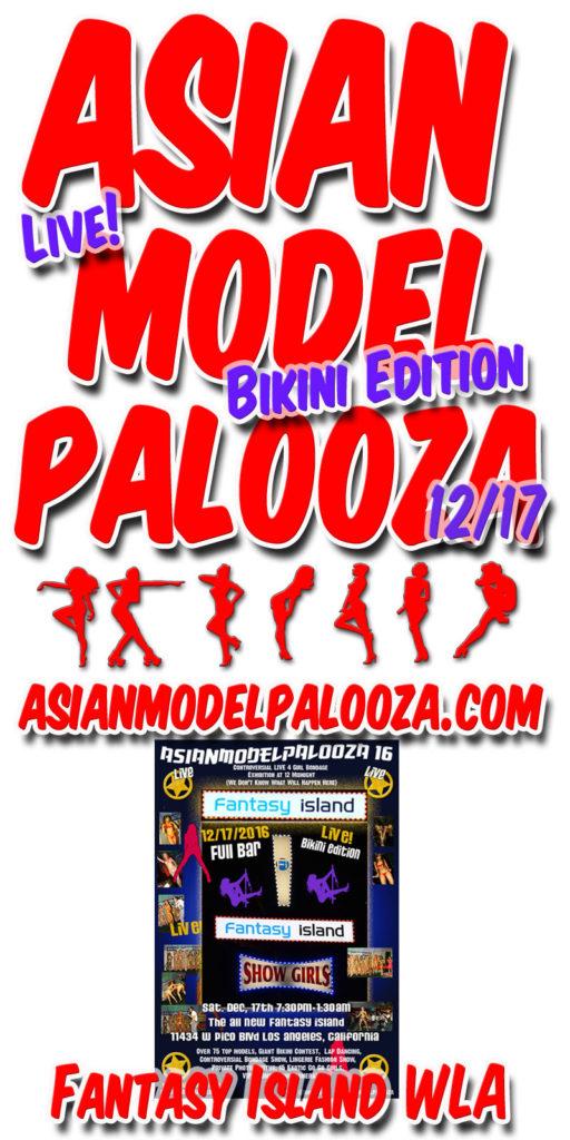 Asianmodelpalooza 16 West La!